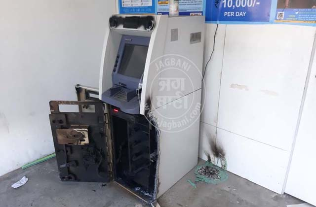 PunjabKesari, Major incident in Goraya, robber robbed Canara Bank ATM