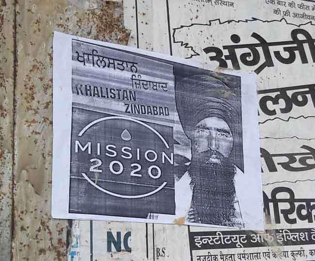 PunjabKesari image, Khalistan image