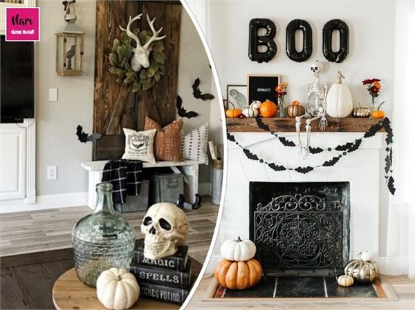 हैलोवीन पार्टीः Scull डैकोरेशन के मजेदार आइडिया से घर को बनाएं Scary