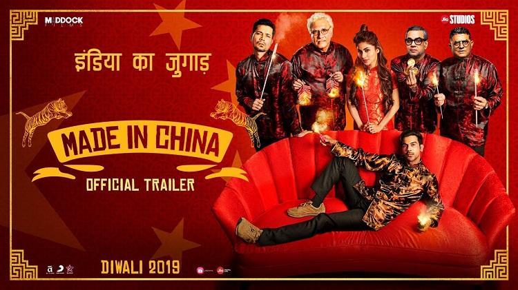 Bollywood Tadka, Made In China New Song