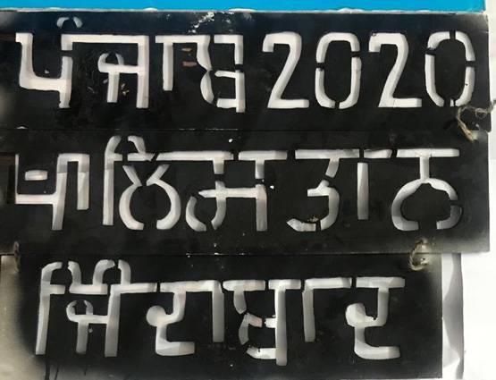 PunjabKesari,Demo,Khalistan