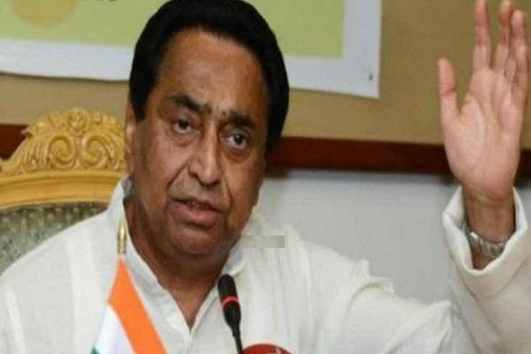 PunjabKesari,Madhya Pardesh Hindi News, Bhopal Hindi News, Bhopal Samachar, Congress, CM Kamalnath, Blog, Good Governance