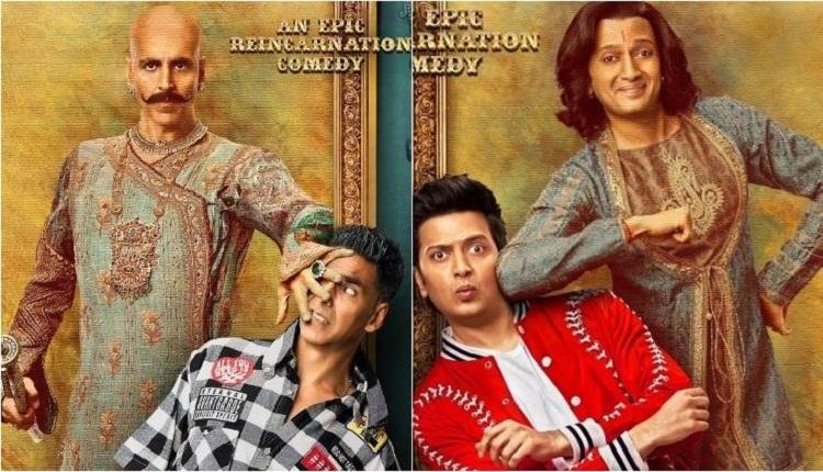 Bollywood Tadka, Housefull 4
