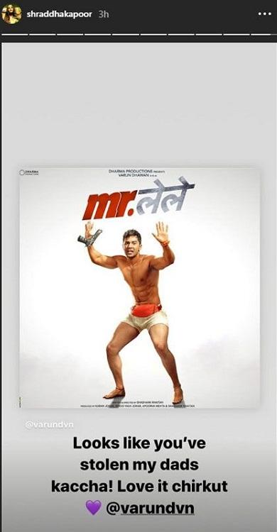 Bollywood Tadka, shraddha kapoor images, shraddha kapoor photo, shraddha kapoor pictures