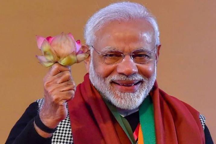 PunjabKesari, Narendra Modi