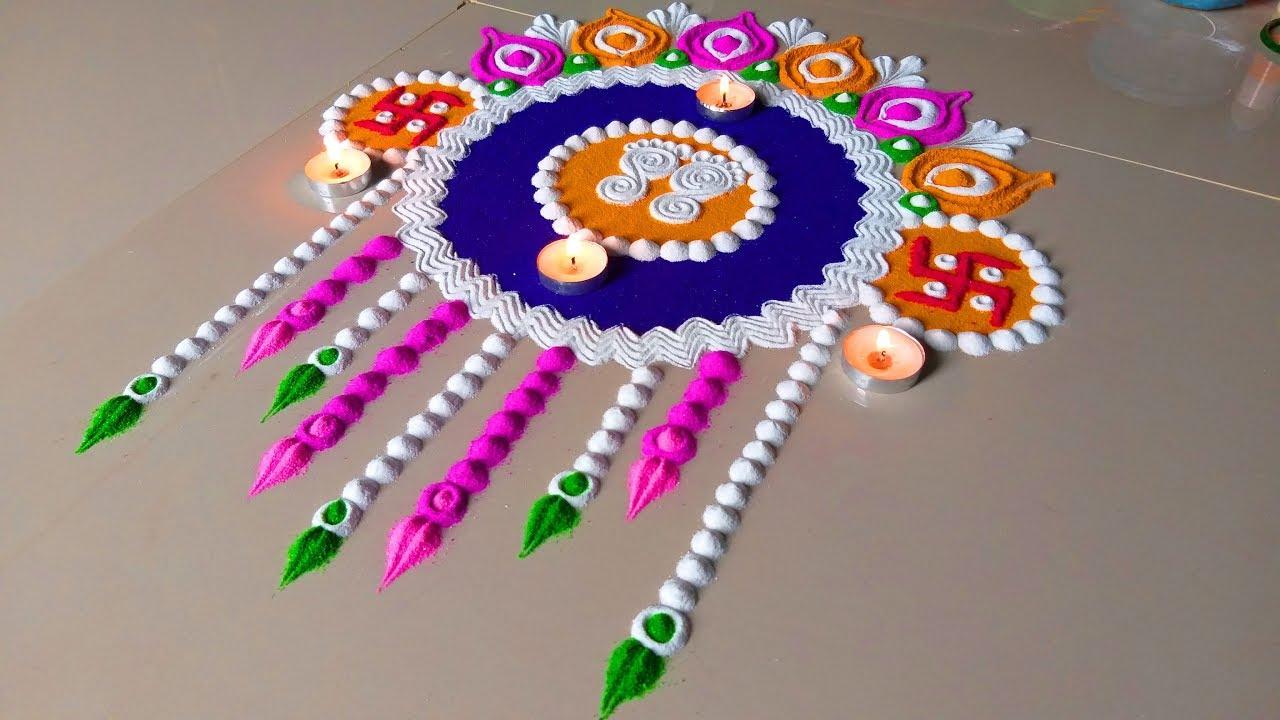 PunjabKesari, Diwali 2020, Rangoli, Diwali Rangoli, Diwali, Rangoli on Diwali, Diwali Rangoli According to vastu, vastu rangoli, tips for home lighting, rangoli design Vastu, Vastu Shastra, vastu Dosh, Vastu Gyan in hindi