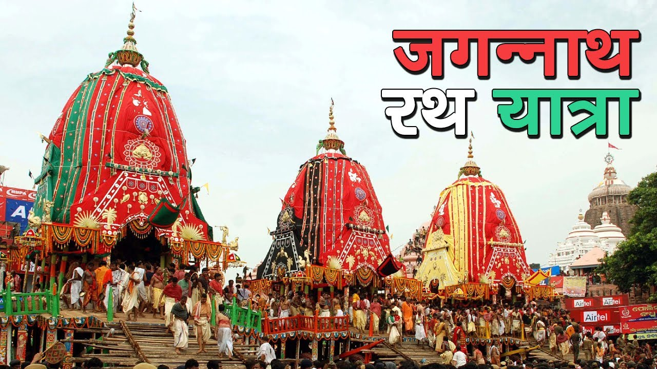 PunjabKesari Fast and festivals of Ashad month