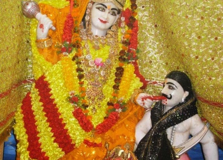 PunjabKesari Shri Pitambara Peeth