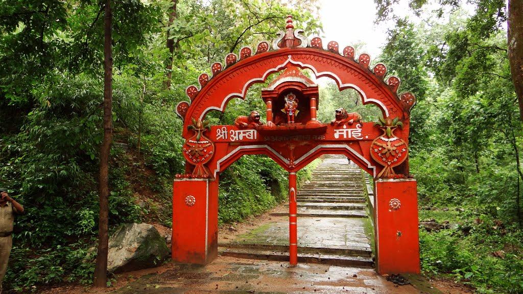 PunjabKesari, Ambadevi Temple at Madhya pradesh