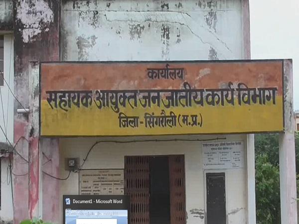 PunjabKesari, Tribal Welfare Department, Assistant Commissioner Sanjay Khedkar, corruption case registered, Lokayukta Jabalpur, Singrauli News, Madhya Pradesh News