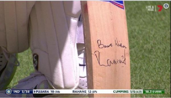 Punjab Kesari sports Dravid sign on pujara bat