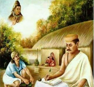 PunjabKesari, Vidyapati, Lord Shiva, Shiv Ji, Ugna,
