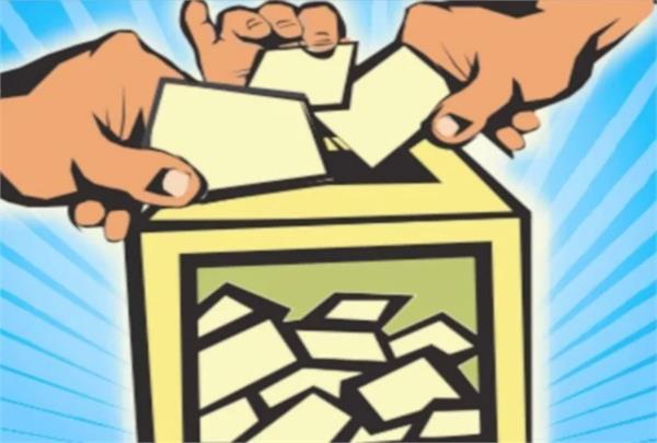 PunjabKesari, Lok Sabha Election 2019, चुनाव 2019, Chunav 2019, Election,
