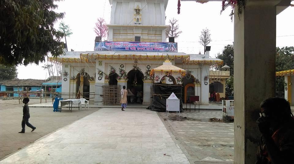 PunjabKesari, Ugarnath Mahadev, Ugarnath Temple
