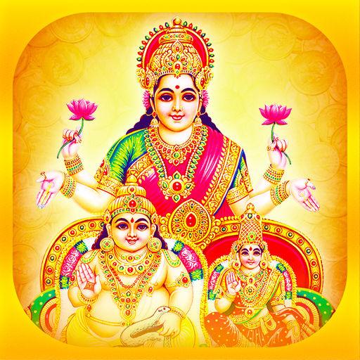 PunjabKesari, Kubera Dev Special Mantra, Kubera Dev
