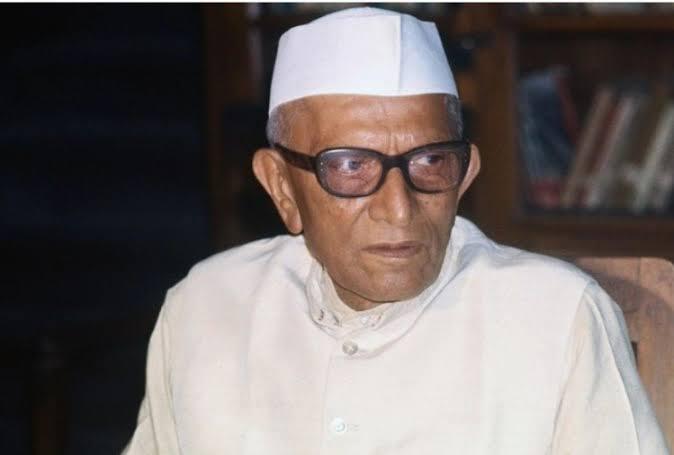 PunjabKesari, Morarji Desai
