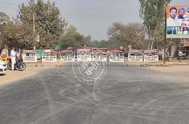 PunjabKesari, Protest by farmers against farming bills started, jam in Punjab