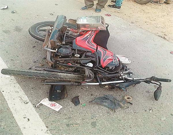 PunjabKesari, young man from Canada died in road accident