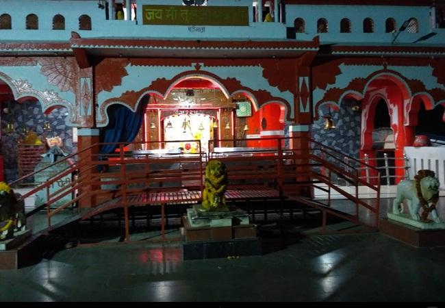 PunjabKesari, Mata Tulja and Chamunda Devi Sidhpeeth, Mata Tulja and Chamunda Devi Sidhpeeth in devas, Navratri 2019, शारदीय नवरात्रि, नवरात्रि 2019, shardiya navratri 2019, Maa Durga, Punjab kesari, hindu religion, Dharmik Sthal, Religious Place In India, Hindu Tirth Sthal, हिन्दू धार्मिक स्थल, भारत के प्रसिद्ध मंदिर