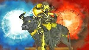 PunjabKesari Story Of Yamraj