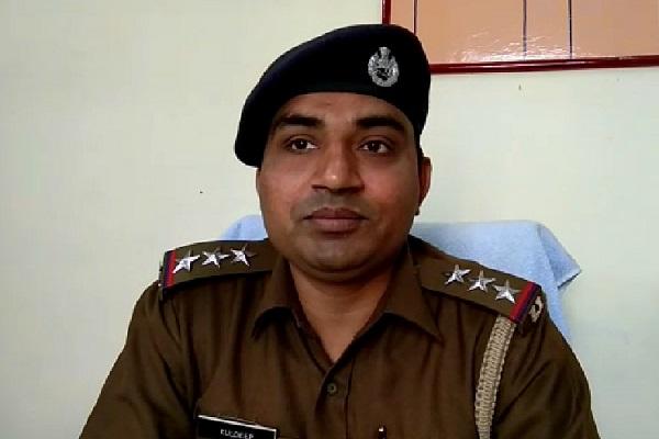 PunjabKesari, Police