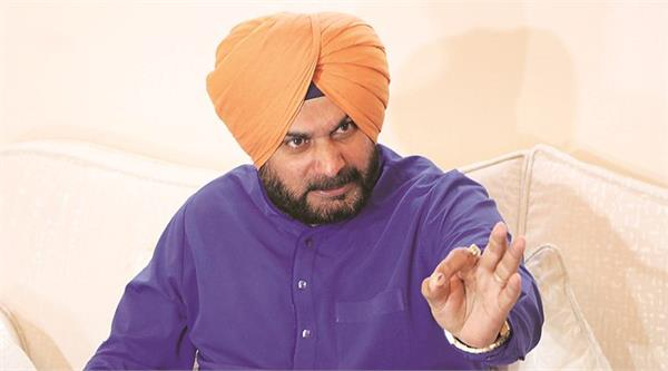 sidhu tweets about delhi violence targeted the central government