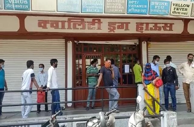 PunjabKesari, Remedy Vaccination, Corona Vaccine, Indore, Madhya Pradesh, drug shortage