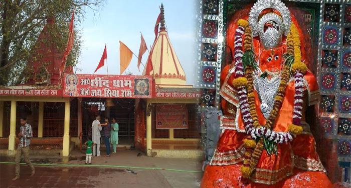 PunjabKesari, Hanuman jayanti 2020, Hanuman jayanti 2020 date, हनुमान जयंती, हनुमान जयंती 2020, हनुमान जी, Lord hanuman, Sri Hanuman, Lord Hanuman Temples, Chind Hanuman Dada Mandir, Hanuman temple Raisen Madhyapradesh, Famous temples of hanuman ji, Dharmik Sthal, Reliegious place in india, tempels of india, Hindu teerth sthal, धार्मिक स्थल