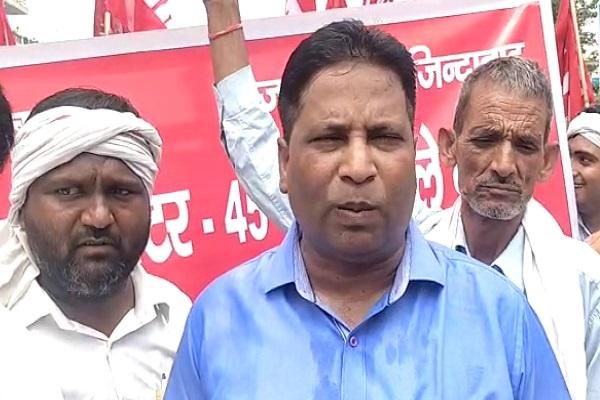 PunjabKesari, Work, Employee, memorandum