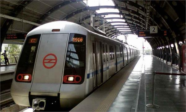 dmrc from today what will be the rapid metro