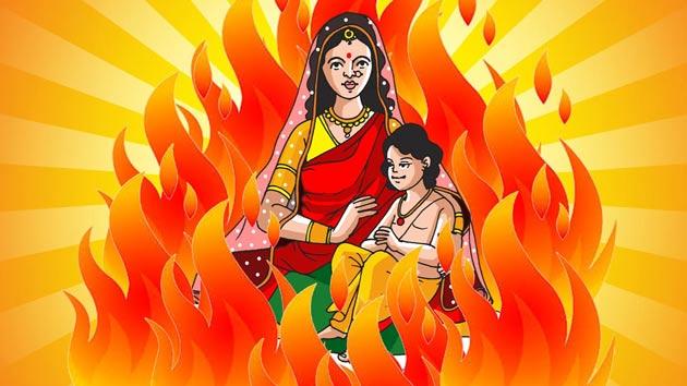 PunjabKesari, kundli tv, holika dehan image