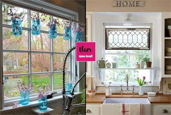 सिर्फ पर्दे से ही नहीं, इन यूनिक तरीकों से करें Window Decoration