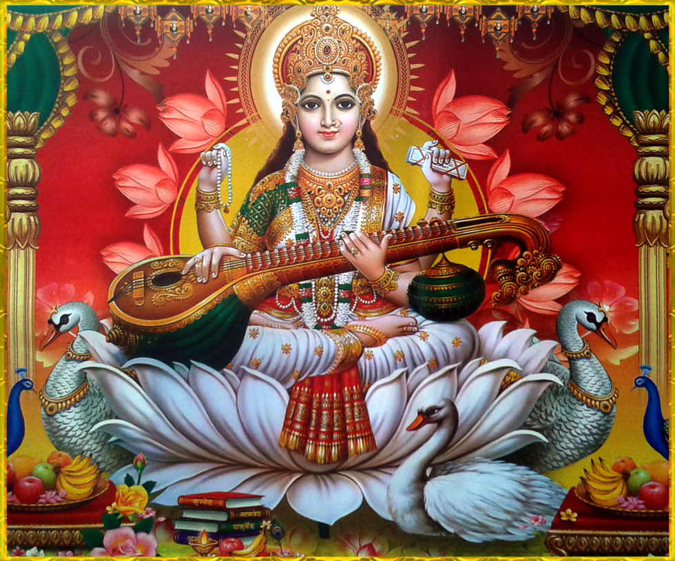 PunjabKesari, Basant Panchami Special Mantra, Devi Saraswati