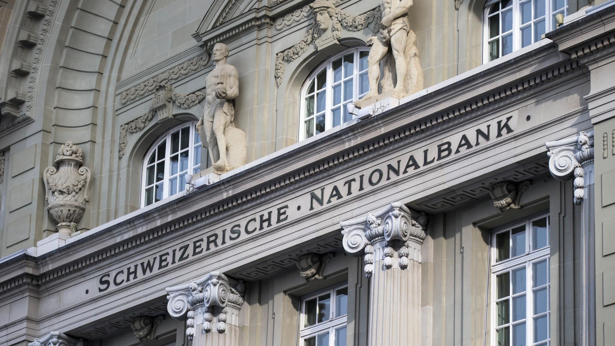 Image result for स्विस नेशनल बैंक