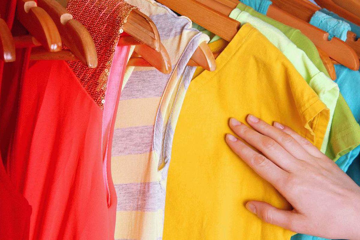 PunjabKesari, yellow Clothes