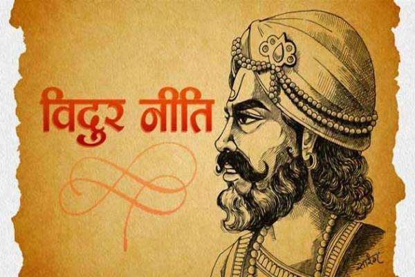 PunjabKesari, Vidur Niti, विदुर नीति