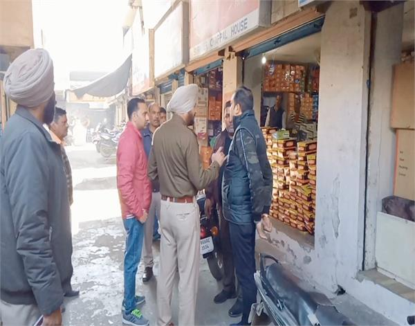 PunjabKesari, fourth time robbery in shoes shop