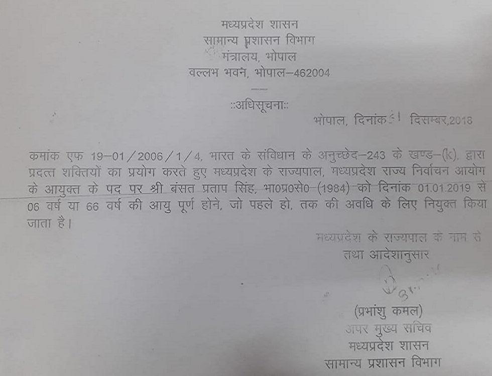 PunjabKesari,  Madhya Pardesh Hindi News, Bhopal Hindi News, Bhopal Hindi Samachar,  Bhopal Breaking Hindi News