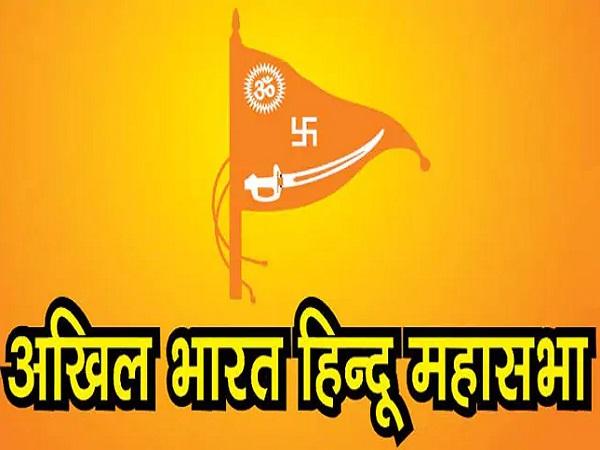 PunjabKesari, Madhya Pradesh News, Bhopal News, Hindu Mahasabha, Congress, MLA Govardhan Dangi, BJP, Sadhvi Pragya, Nathuram Godse