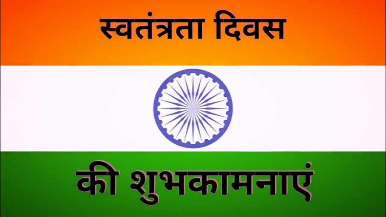 PunjabKesari, PunjabKesari, Fast And Festival, 09th August to 15 August festival, Vrat Or Tyohar, Sri Krishan Janmashtami, Nandotsav, Gugga Naumi, Independence Day, Aja Ekadashi Vrat