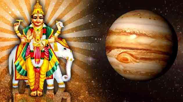 PunjabKesari, Dharam, Kundli dosh, कुंडली दोष, गुरु ग्रह, बृहस्पति ग्रह, Guru Grah, Guru Grah Mantra