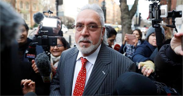 vijay mallya scared to extradition said ready to payment all dues