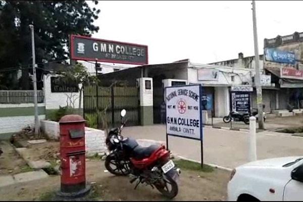 PunjabKesari, amabala