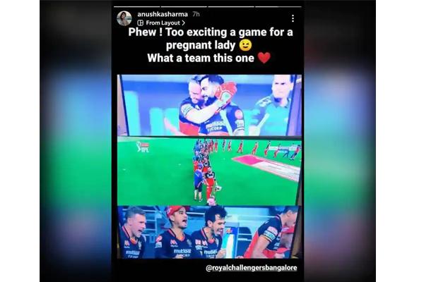 Anushka Sharma, रॉयल चैलेंजर्स बेंगलुरु, मुंबई इंडियंस, अनुष्का शर्मा, RCB, Exciting game, Pregnant Woman, IPL, IPL 2020, IPL in UAE, Virat Kohli, Sunil Gavaskar, Cricket news in hindi, sports news