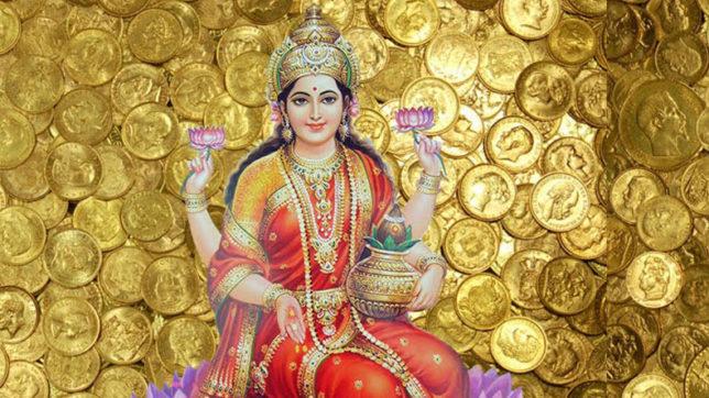 PunjabKesari, Money, Devi lakshmi, Lakshmi, Dhan, देवी लक्ष्मी, धन, धन लाभ, पैसे