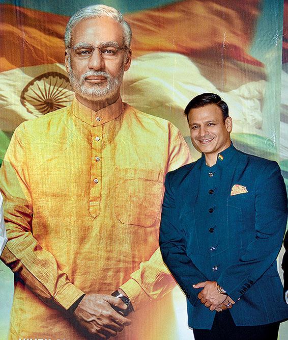 Bollywood Tadka, विवेक ओबेरॉय इमेज, विवेक ओबेरॉय फोटो, विवेक ओबेरॉय पिक्चर, प्रधानमंत्री नरेंद्र मोदी इमेज, प्रधानमंत्री नरेंद्र मोदी फोटो, प्रधानमंत्री नरेंद्र मोदी पिक्चर