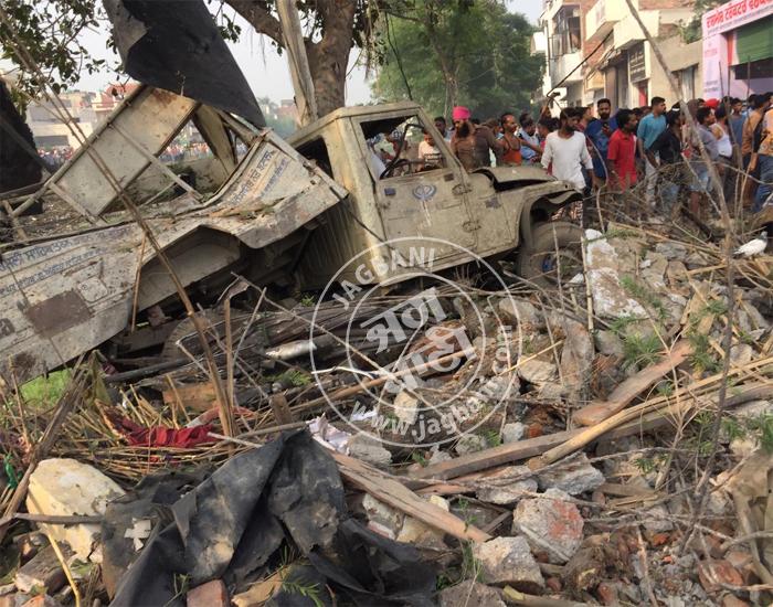 PunjabKesari, Batala Factory Blast