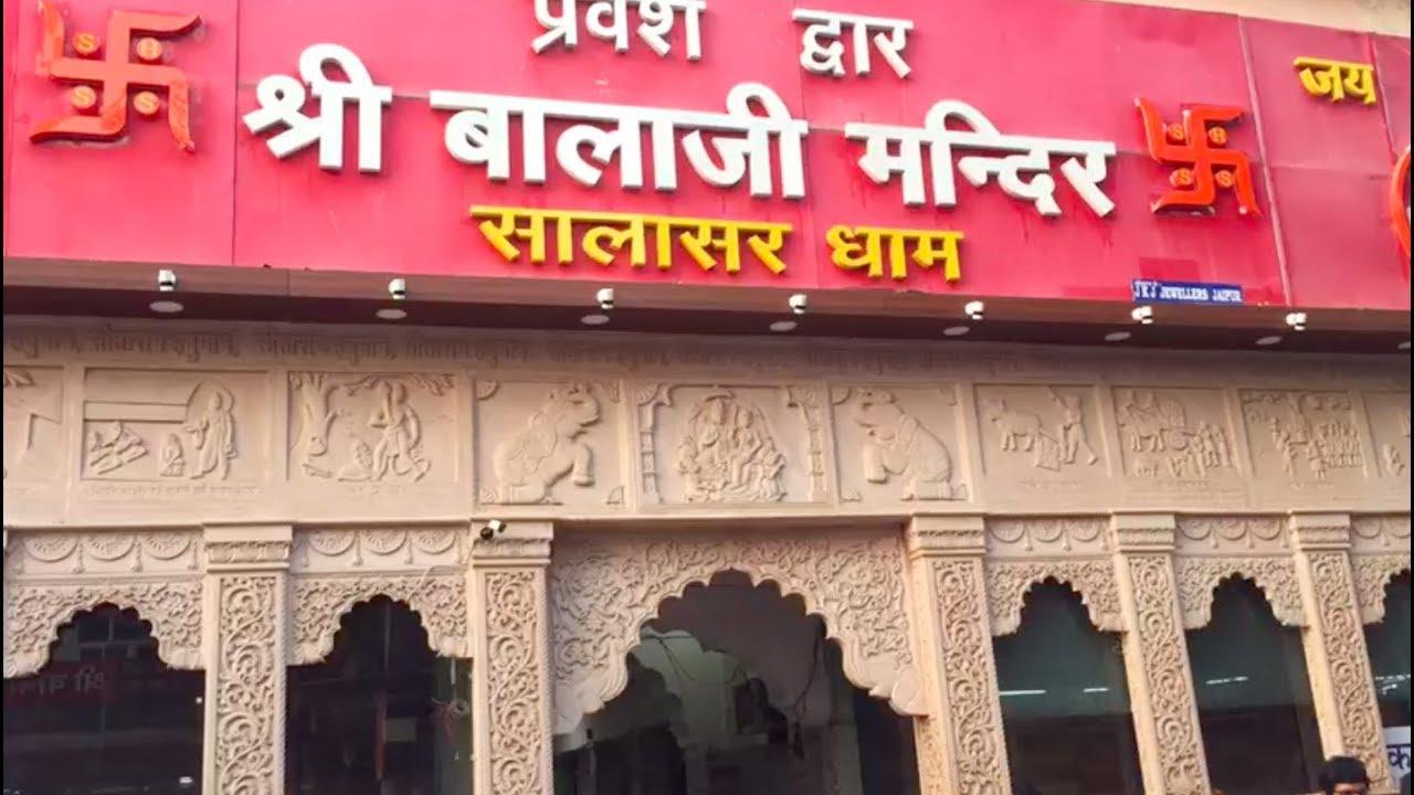 PunjabKesari, Salasar-Balaji-temple, Salasar-Balaji-temple-of-Churu, Salasar-Balaji-temple Open on 31st october, balaji mandir, Salasar Temple, Shri Salasar Balaji Dham Mandir, salasar balaji temple open or not, salasar balaji story, Hindu Teerth Sthal