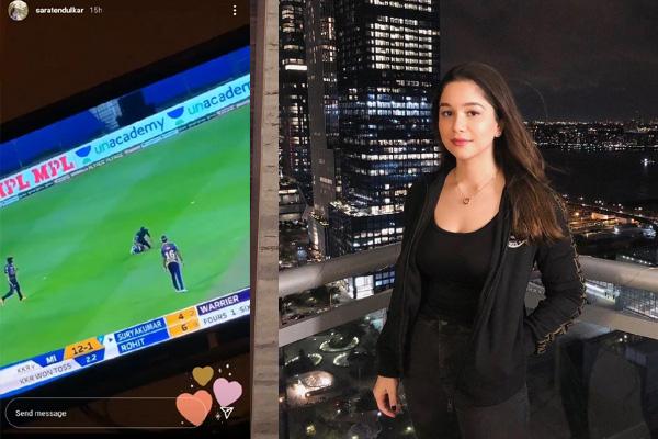 Sara Tendulkar, Shubman Gill, Heart emoji, cricket news in hindi, sports news, IPL, IPL 2020, IPL in UAE, Kolkata Knight Riders, Shubman Gill and Sara Tendulkar, Shubman and Sara I Spy Photo, Shubman and Sara Instagram