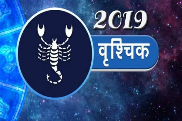 PunjabKesari Scorpio Rashifal in 2019